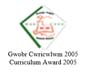Curriculum Award 2005